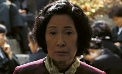 Mother (Kim Hye-ja)