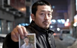 The Yellow Sea: Gu-nam (Ha Jung-woo)
